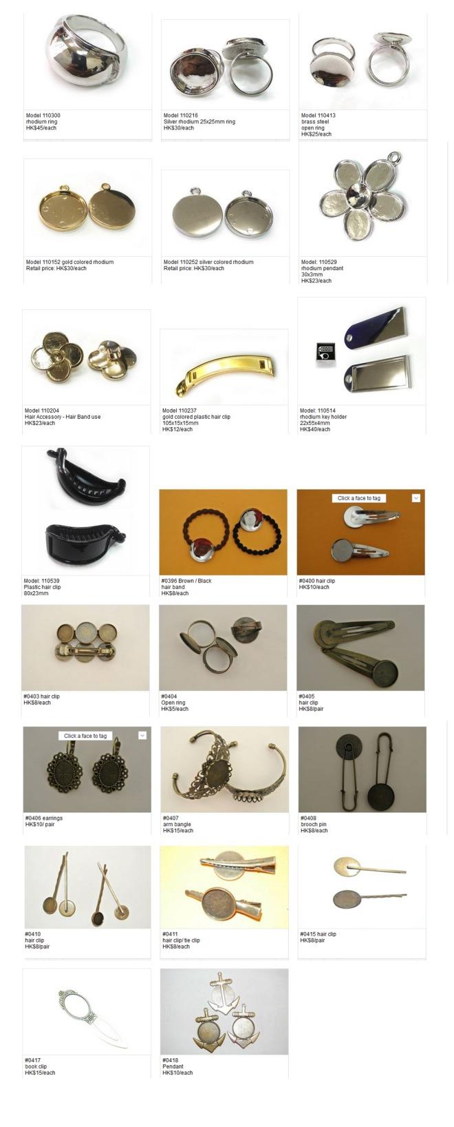 parts catalog update 11/9/2014